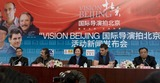 Andrew Lau Photo - Feb 23 2008 Beijing The press conference of Vision Beijing Chinese authorities invited five world renowned film directors Giuseppe Tornatore of Italy Majid Majidi of Iran Patrice Leconte of France Daryl Goodrich of Great Britain and Andrew Lau Wai-Keung of Hong Kong to make five of short films named Vision Beijing about Beijing and the peoples preparations for the 2008 Olympic GamesPhoto by Top Photo-Globe Photos incK59111